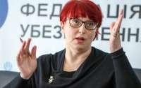 Зеленский потребовал от Третьяковой сложить с себя полномочия главы комитета ВР по соцполитике