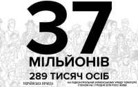 В Кабмине сообщили количество граждан Украины
