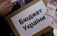 Госбюджет-2013 «перекроят» весной
