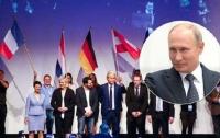СМИ раскрыли имена россиян, которые финансировали итальянских политиков