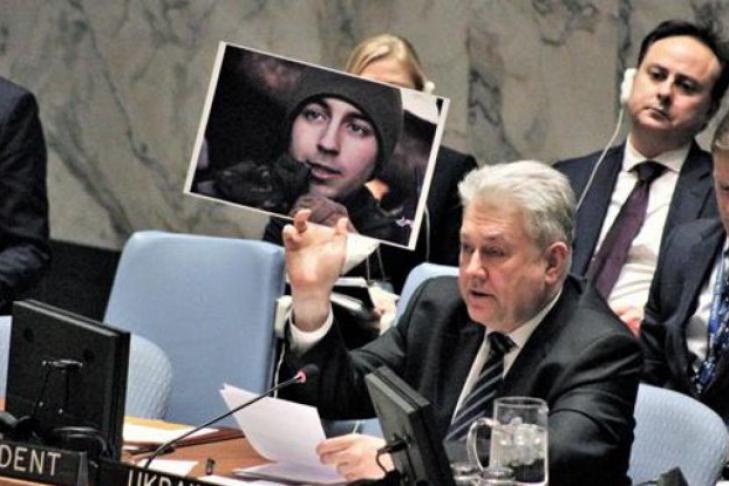 Постпред Украины вмеждународной организации ООН объявил о«поясе нестабильности» РФ