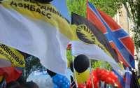 Россия требует от Украины прямых переговоров с террористами