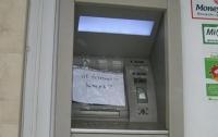 В Одессе из-за морозов отказали банкоматы
