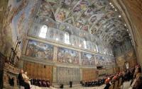 В Ватикане начинаются выборы Папы