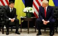 Депутаты потребовали от Трампа расследовать дело Януковича