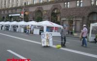 В Киеве официально открыли фан-зону при помощи гигантского свистка-зозулыци