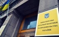 Нашли в Украине