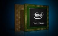 Бывший инженер Intel рассказал о крупной бизнес-ошибке компании