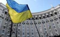 Як Уряд поділив Україну