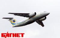 Украина подпишет договор о едином авиационном пространстве с ЕС