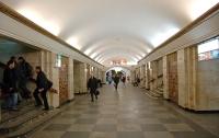 В столичном метро умер мужчина