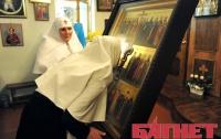 В Киеве открылся межконфессиональный форум