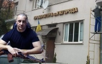 Депутати назвали прізвища усіх членів ОПГ ужгородського мігранта Волошина