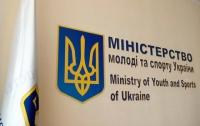 137 спортсменов покинули Украину за последние 24 года