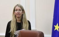 Окружной суд заинтересовался гражданством Ульяны Супрун