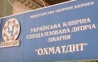 В «ОХМАТДЕТе» снесли четыре корпуса