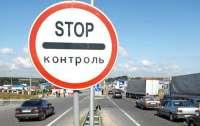 Штаб ООС закрывает пропуск через линию разграничения