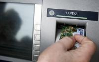 Киевсовет продлил период переоформления карточки киевлянина
