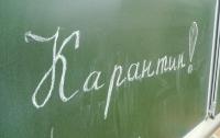 В Мариуполе все школы закрылись на карантин
