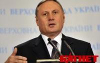 Ефремов больше не является главой фракции Партии регионов