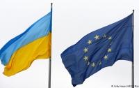 Курс на ЕС и НАТО в Конституции: в Брюсселе советуют Украине заняться более важными делами