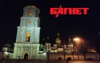 На Софиевской площади выступят мировые звезды оперной сцены