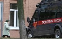 Муж российской чиновницы попался на махинациях