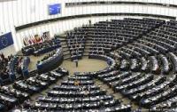 В новом Европарламенте определились