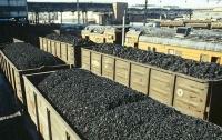 Украина сняла санкции с российского поставщика угля