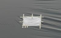 Рекламу кандидата в депутаты заклеили черной пленкой (фото)