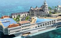 Монако спустили на воду
