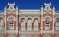 Киевской области посвятят монету