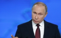 Очередного россиянина оштрафовали из-за Путина