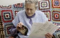 Stratfor: Пенсионеры