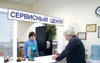 Сервисные центры массово нарушают права потребителей