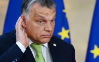 Евросоюз решил наказать Венгрию