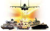Украина становится «оружейным бароном» мира