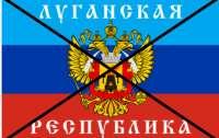 Одному из активистов создания ЛНР дали пять лет тюрьмы