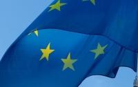 Две европейские страны с 1 января изменили свои границы