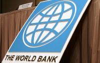 Всемирный банк может дать Украине вдвое больше - до $1 млрд