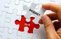 Госбюджет-2018: Минфин доработает Бюджетный и Налоговый кодексы
