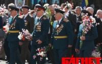 Депутаты напоследок уважили ветеранов
