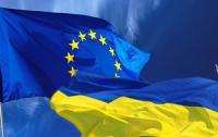 ЕС призывает власть и оппозицию ускорить принятие новой Конституции