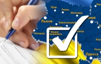 Опубликованы официальные итоги выборов в Украине