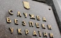 Россиянам теперь можно гастролировать по Украине лишь с разрешения СБУ