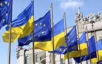 Украина обсудит с ЕС обновление Соглашения об ассоциации в декабре