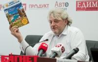Путеводитель «Дорога к морю. Крым» сделает отдых на полуострове комфортным и безопасным