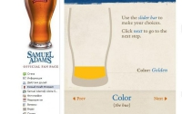 В фейсбуке будут варить пиво