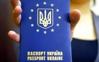 Безвиз в Украине набирает темпы: все больше украинцев едут в ЕС