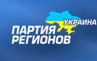 Кравчук предостерег «регионалов» от перегибов
